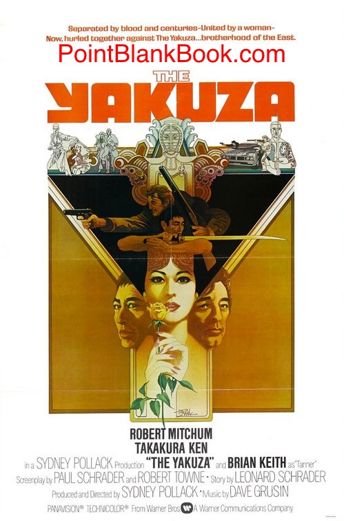 Poster to the shamefully underrated film, THE YAKUZA -- which Mike Hamilburg produced -- and of which he had a copy of behind his desk in his Whilshire Blvd. office.